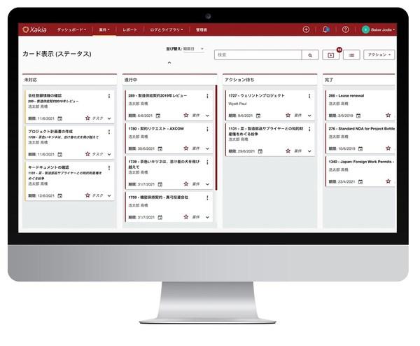Xakia TechnologiesがJERAと提携、日本語の法務管理プラットフォームを開始