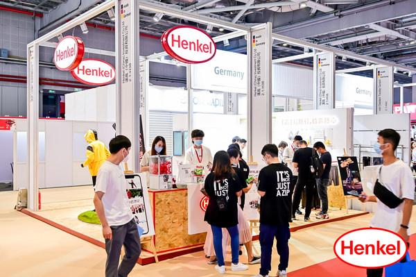 汉高亮相2021中国国际纺织面料及辅料(秋冬)博览会