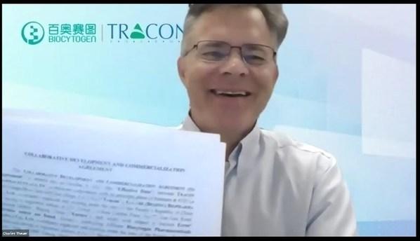 TRACON总裁兼CEO Charles Theuer博士