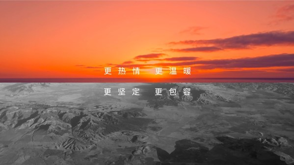 东呈集团全新logo主色调