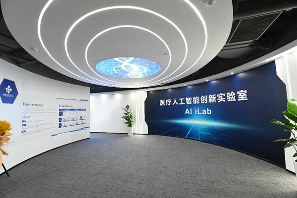 医疗人工智能创新中心