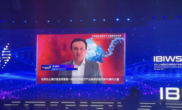 阿斯利康全球首席执行官苏博科受邀在产业周开幕式上发表视频演讲