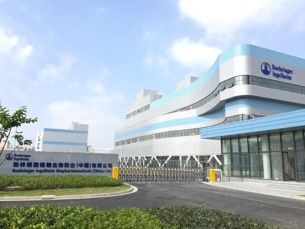 勃林格殷格翰成为上海世界级生物医药产业集群共建伙伴