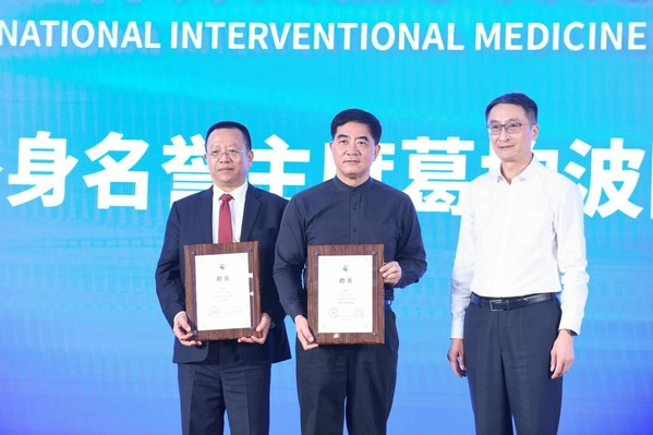 2021东方国际介入医学博览会将于11月在上海世博展览馆举行