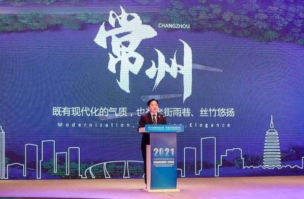 新华丝路:科技与对外经贸合作国际论坛周六在中国常州召开