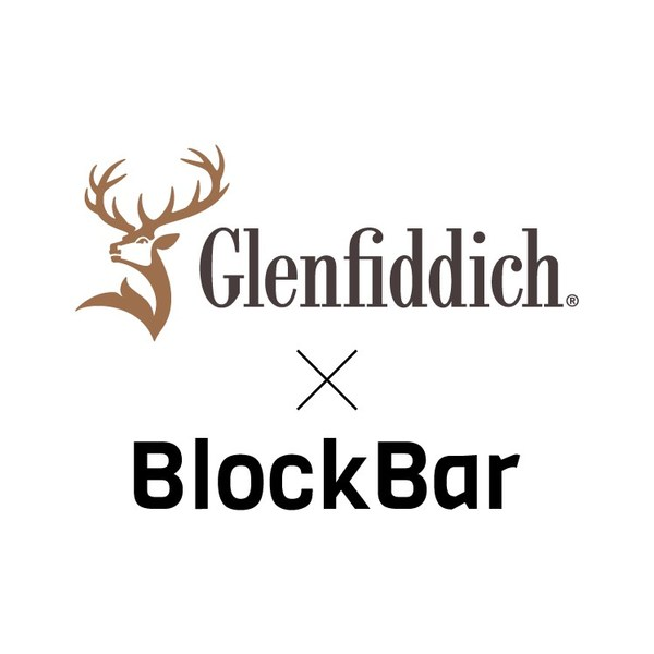 Glenfiddich to be the First Partner to Release Rare Whisky via NFT with BlockBar, World's First Direct-to-Consumer NFT Platform for Wine & Spirits Products