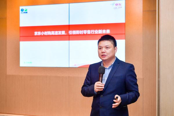 """Dada Group and JD.com accelerate omni-channel operation with launch of """"Shop Now"""""""