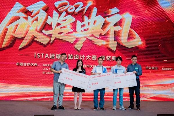 聚焦可持续发展 当纳利亚洲摘得ISTA中国运输包装设计大赛大奖