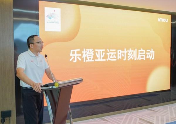 乐橙成为杭州2022年亚运会官方智能门锁供应商