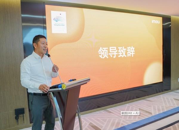 杭州华橙网络科技有限公司董事长应勇做现场讲话