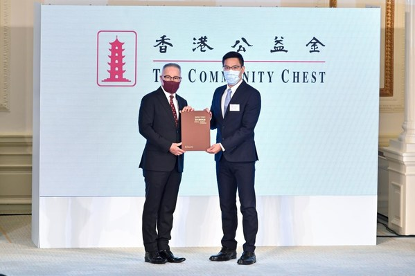 Yeahka wins The Community Chest Award of Excellence