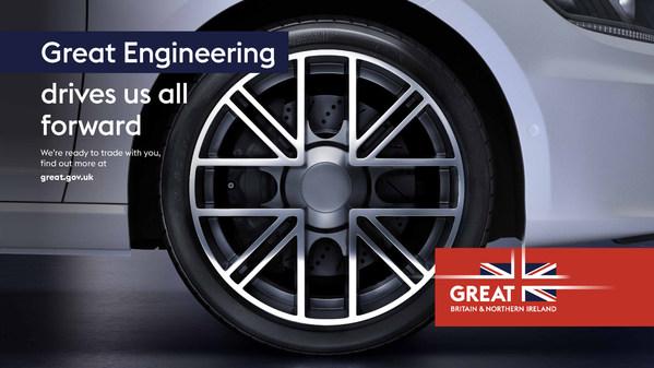 영국, 대구 국제 미래자동차엑스포(DIFA) 2021에서 영국의 지속 가능한 미래 모빌리티 소개