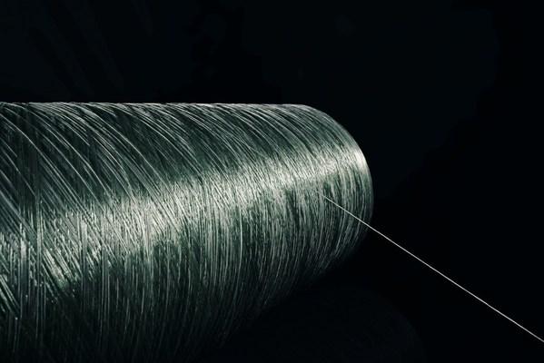 繊維産業の変革を目指す環境配慮型セルロースHeiQ AeoniQ繊維の早期採用企業を募集