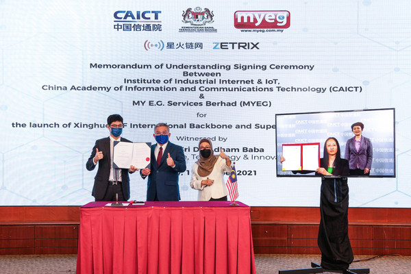 MoU signed between MY E.G. Services Berhad (MYEG) and Institute of Industrial Internet & IoT, China Academy of Information and Communications Technology (CAICT)