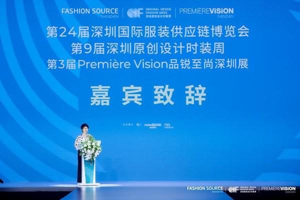 深圳市工业和信息化局局领导一级调研员郑璇致辞