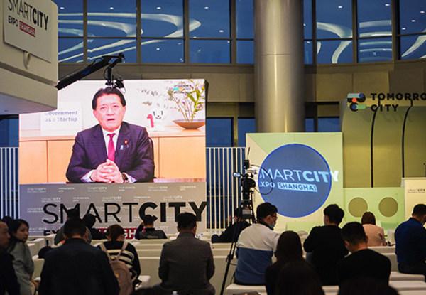 The doors of Smart City Expo Shanghai 2021 open today