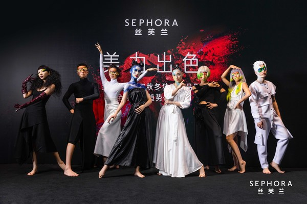 Sephora China Releases 2021 FW Global Beauty Trends and Newness
