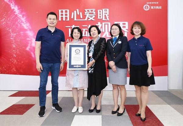 世界视觉日  强生眼力健成功挑战吉尼斯世界纪录TM称号