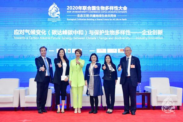 欧莱雅中国全力支持COP15圆满举办