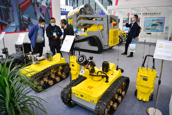 The 16th Yulin International Coal and High-end Energy Chemicals Industry Expo Held in Yulin, China