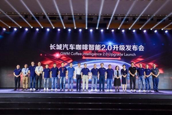 Penaiktarafan GWM Coffee Intelligence 2.0 GWM Sediakan Pengalaman Pintar Lebih Mesra Pengguna