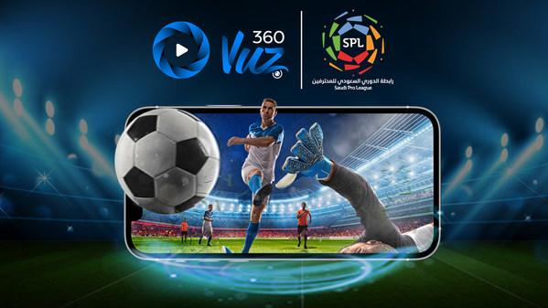 360VUZ与沙特足球超级联赛合作