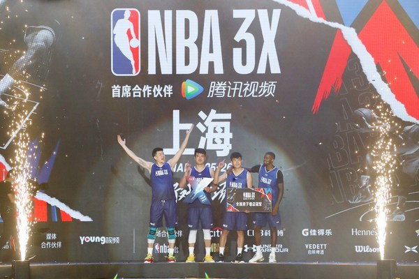 VEDETT白熊啤酒再次携手NBA 3X 用篮球燃炸这个夏天