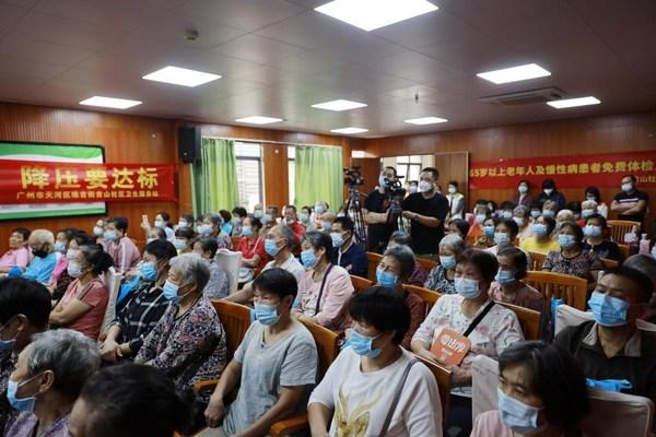 拜耳支持健康科普讲座走进广州吉山社区