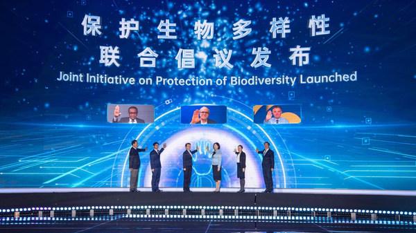 CCTV+, 생물다양성 보호 위한 방송사 공동 이니셔티브 출범
