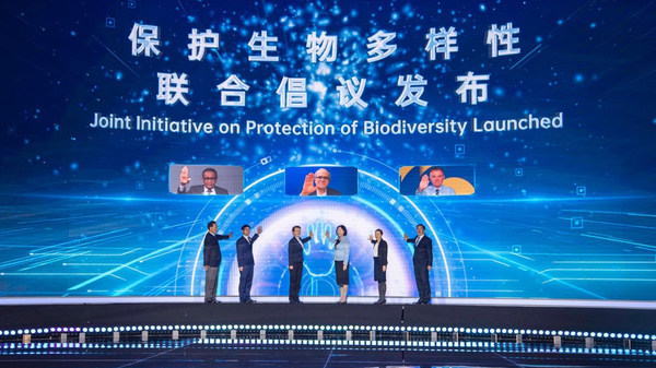CCTV+: Broadcasters' Joint Initiative on Protection of Biodiversity Launched