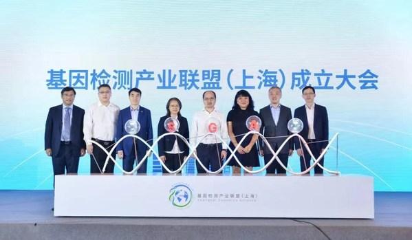 序祯达生物科技成为首届长三角基因检测产业联盟(上海)成员单位