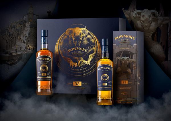 Bowmore向全球旅游零售店推出新款威士忌
