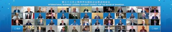 江森自控CEO参加第33届IBLAC会议,为上海可持续发展建言献策