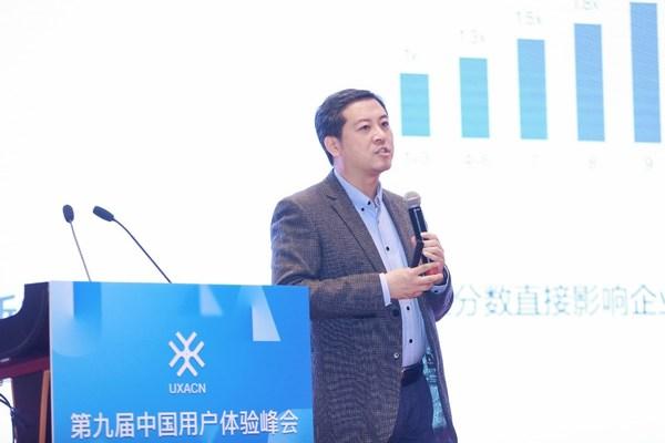 亮点回顾|倍市得亮相第九届中国用户体验峰会