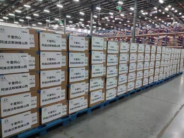 阿迪达斯中国驰援山西:第一批救援物资已到位