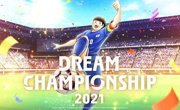 """""""Captain Tsubasa: Dream Team"""" Dream Championship 2021 Final Regional Qualifiers Begin"""