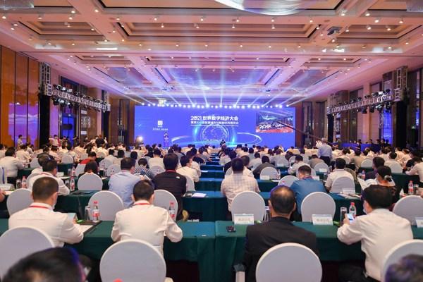 Xinhua Silk Road - 세계 디지털 경제 회의, 중국 저장성에서 개최