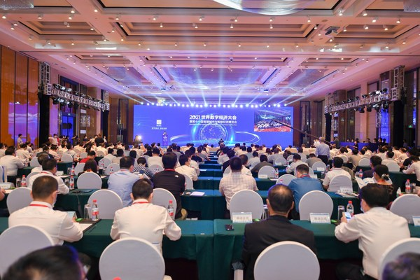 Xinhua Silk Road: World Digital Economy Conference helps boost digital revolution in E China's Zhejiang Province