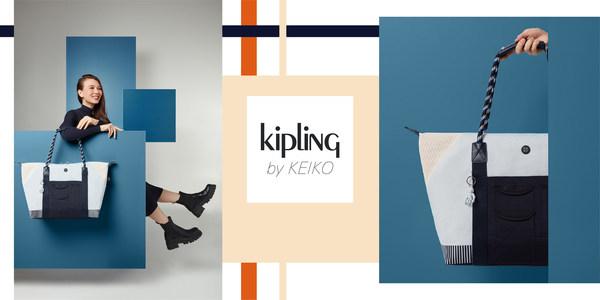 全新Kipling By Keiko限量联名系列上市