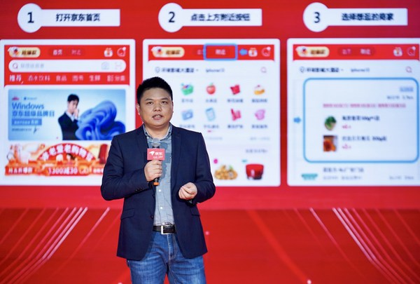 Dada Group and JD.com Launch 'Nearby' Tab on JD.com App Homepage