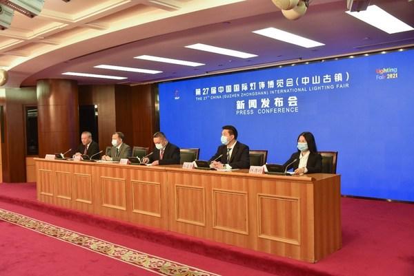 第27届古镇灯博会举行新闻发布会