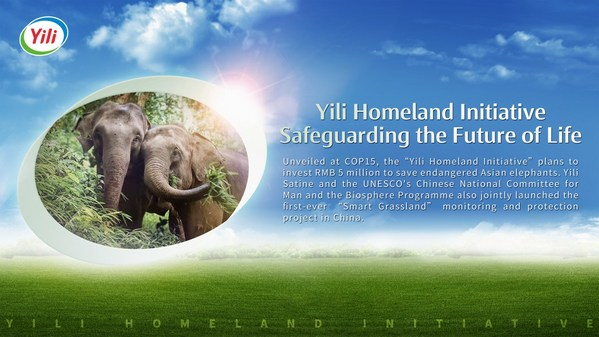 Yili Group Attends COP15 Ecological Civilization Forum to Discuss Biodiversity Conservation