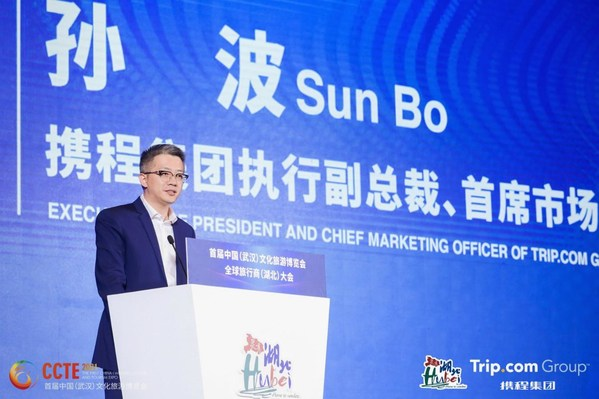The 2021 Global Travel Agents Conference invites the world to visit Hubei