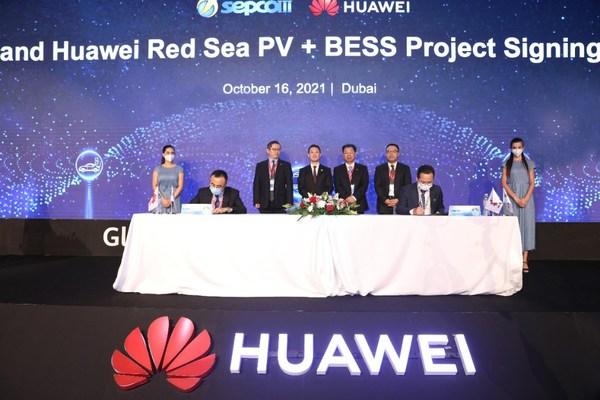 1300 MWh! Huawei giành được hợp đồng cho Dự án lưu trữ năng lượng lớn nhất thế giới