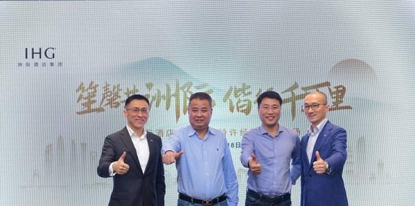 洲际酒店集团大中华区迎来150家特许经营开业酒店里程碑