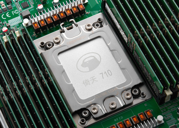 Alibaba Cloud Unveils New Server Chips to Optimize Cloud Computing Services