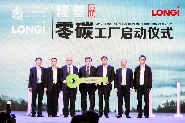 "LONGi announces ""Net-zero Plant"" pledge at UN biodiversity conference"