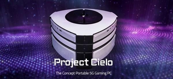 技嘉AORUS發表全新概念性5G電競桌上型電腦引領電競未來