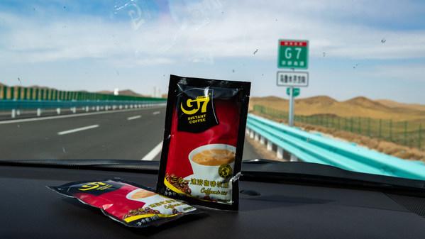 越南中原传奇咖啡 G7致敬传奇之旅圆满收官