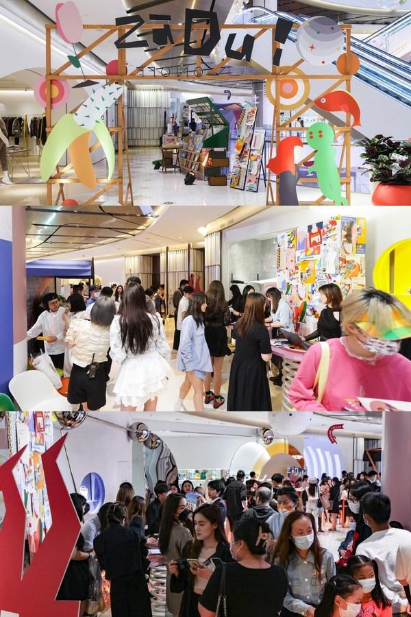 "ON/OFF 2周年庆典集合""世界""文化与生活态度,打造创意社交天地"